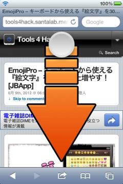 jbapp-webscrollian-04