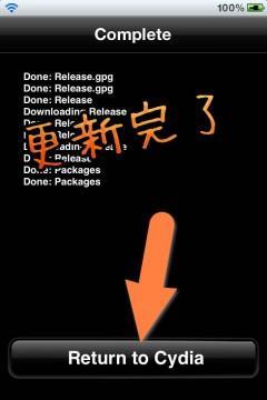restore-default-repository-10