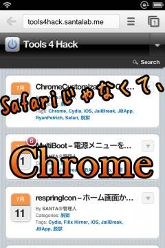 jbapp-browserchooser-05