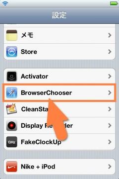 jbapp-browserchooser-06