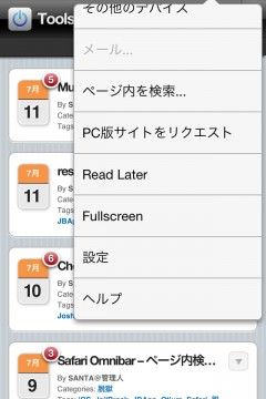 jbapp-chromecustomization-07
