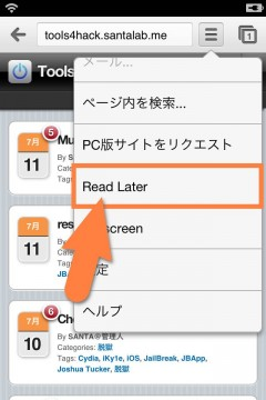jbapp-chromecustomization-10