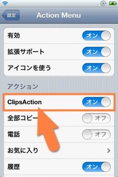 jbapp-clips-05