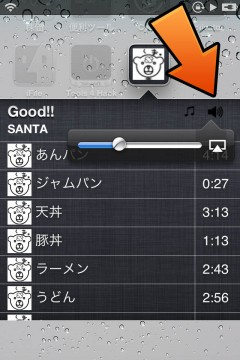 jbapp-foldmusic-09