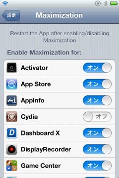 jbapp-maximization-09