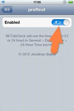jbapp-nctabclock-09