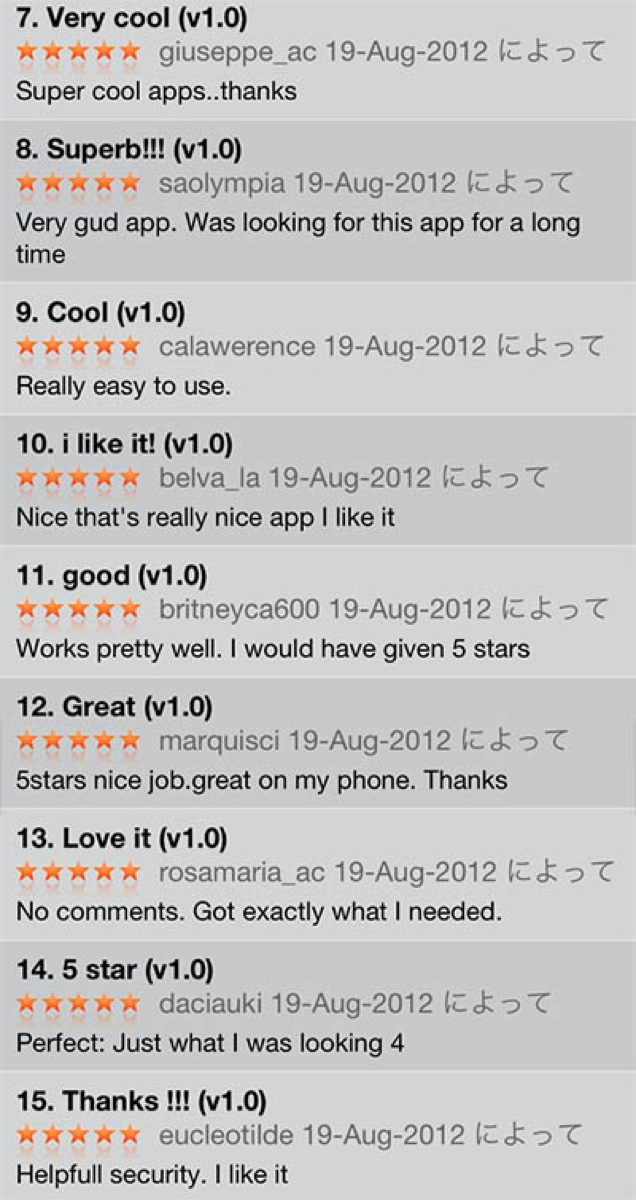 Appstore fake app review 04