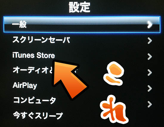 Howto appletv hulu japan 02