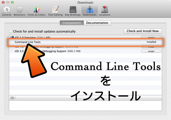 howto-mountainlion-install-homebrew-02