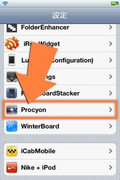 jbap-procyon-12