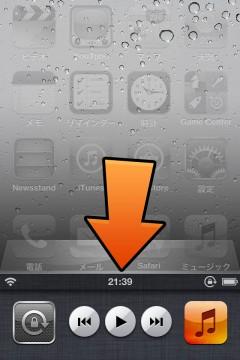 jbapp-appswitcherstatusbar-06