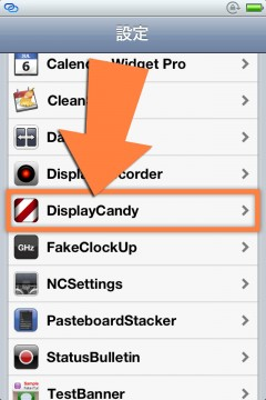jbapp-displaycandy-07