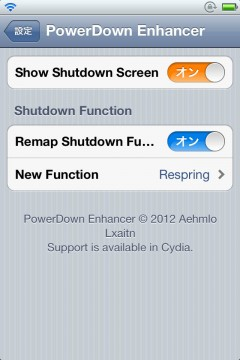 jbapp-powerdownenhancer-7