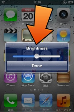 jbapp-quickbrightness-04