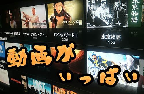 Appletv support hulu jpn 05