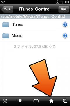 homescreen-app-icon-layout-backup-restore-03
