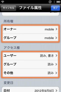 homescreen-app-icon-layout-backup-restore-14