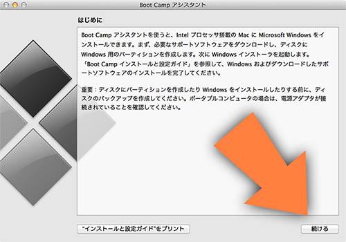 Howto bootcamp windows7 install media sd usb 04
