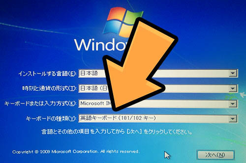 Howto install settings bootcamp windows7 2 06