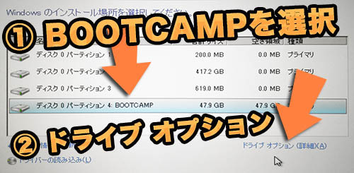 Howto install settings bootcamp windows7 2 08