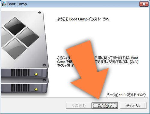 Howto install settings bootcamp windows7 2 12