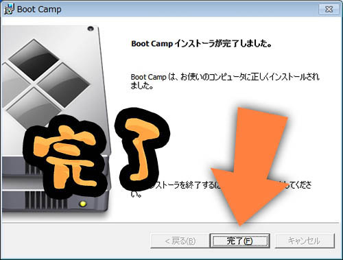 Howto install settings bootcamp windows7 2 15