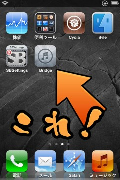 jbapp-bridge-05