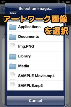 jbapp-bridge-11