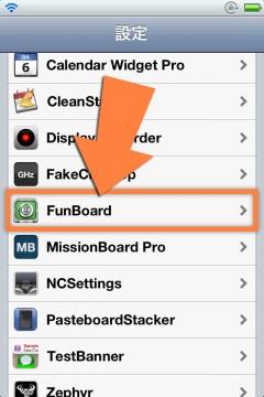 jbapp-funboard-08