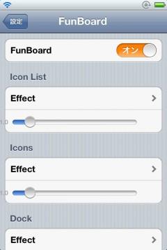 jbapp-funboard-09