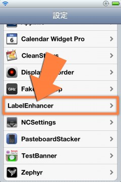 jbapp-labelenhancer-06