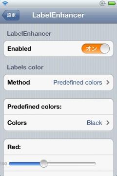 jbapp-labelenhancer-07