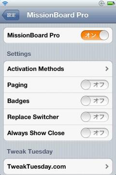 jbapp-missionboardpro-11