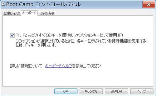 Mac bootcamp windows7 settings 120911 02