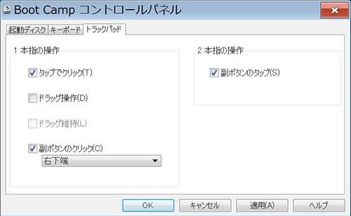 Mac bootcamp windows7 settings 120911 03