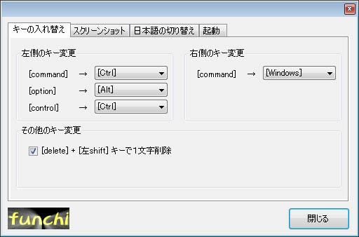 Mac bootcamp windows7 settings 120911 05