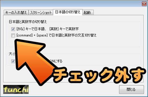 Mac bootcamp windows7 settings 120911 06
