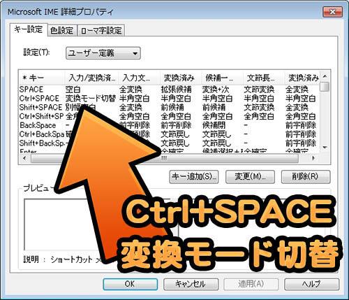 Mac bootcamp windows7 settings 120911 09