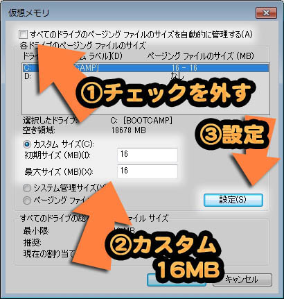 Mac bootcamp windows7 settings 120911 14