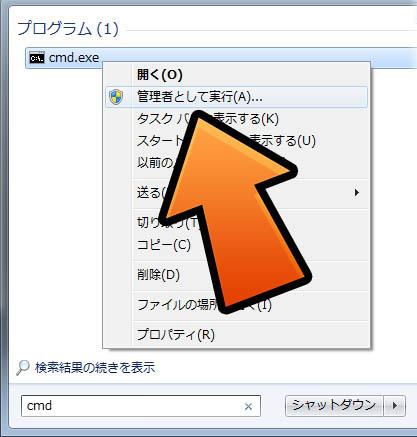 Mac bootcamp windows7 settings 120911 15