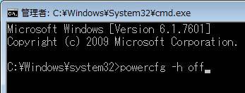 Mac bootcamp windows7 settings 120911 16