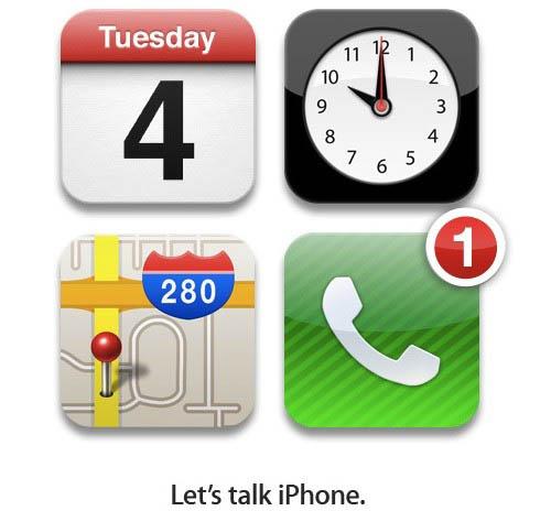 Send apple iphone5 event invitation 02