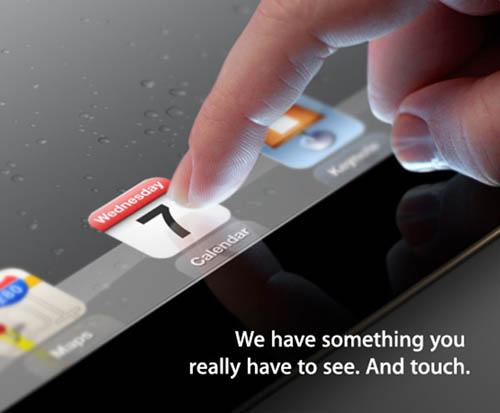 Send apple iphone5 event invitation 03