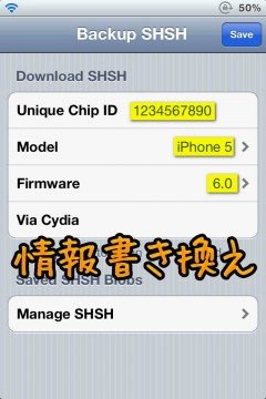 get-shsh-iphone5-ipodtouch5g-ios60-ishshit-06