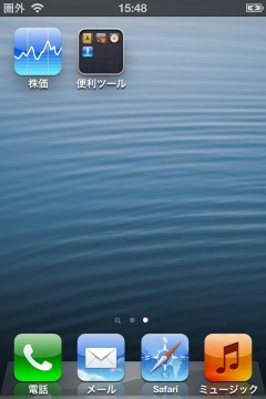 howto-redsn0w-0915b-ios6-tethered-jailbreak-07