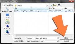 howto-redsn0w-0915b-iphone4-3gs-baseband-preservation-04