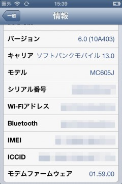 howto-redsn0w-0915b-iphone4-3gs-baseband-preservation-11