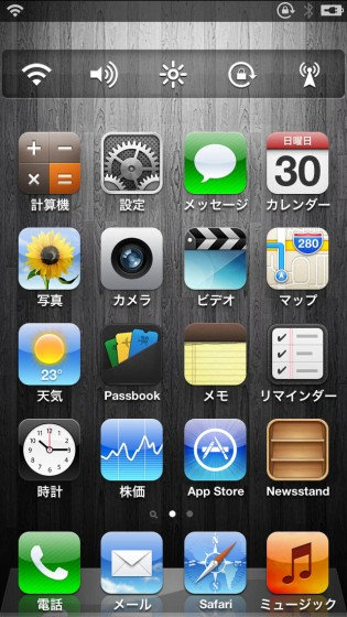 illusion-iphone5-jailbreak-06