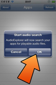 jbapp-audioexplorer-05