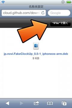 jbapp-fakeclockup05-1-03